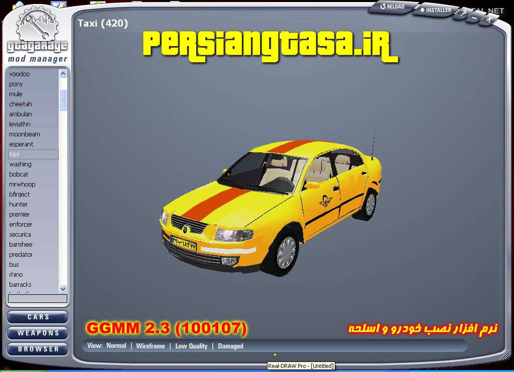 نصب خودرو و اسلحه با :GGMM 2.3 (100107