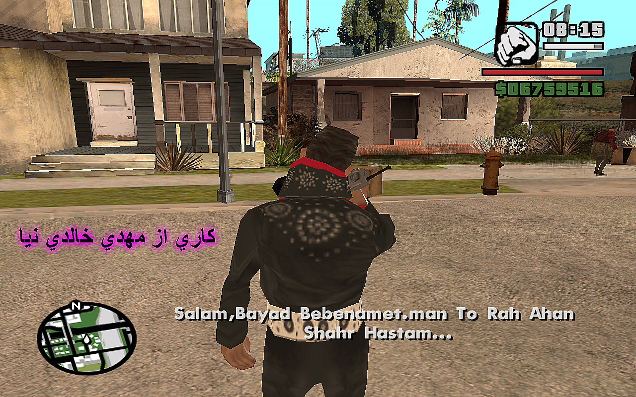 مود کلوی ایرانی ترمیناتور برای بازی Gta SA!(دانلود)